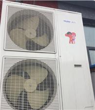 中央空调便宜处理
