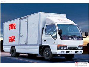 临泉居民学校公司白领搬家搬场空调移机货物装卸