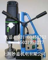 全国供应销售四档无极变速磁座钻MD108,麻花钻首