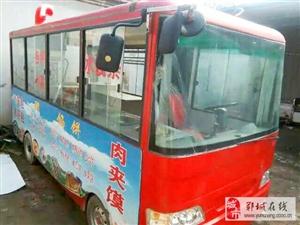 低价出售多功能电动餐车小吃车大型快餐车