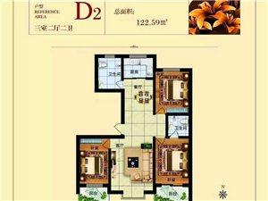 出售夏都山水3室2厅1卫71万元