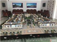 儋州万通·城中汇