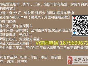 长安-CS752016款1.8T自动精英型