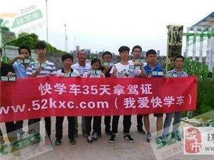 广东增驾学大车,广州增驾A1A2A3B1B2