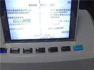 專業克隆承兌匯票克隆高仿承兌匯票克隆銀行承兌匯票