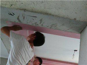 承接裝飾裝修(家裝、工裝)工程