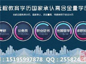 江苏南京浦口六合高中升大专哪里可以报名?