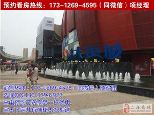 苏州市中心金鑫大运城餐饮现铺出售,即买即收租