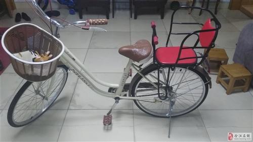 出售二手飞鸽女士自行车一辆