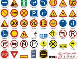 標志標牌制作