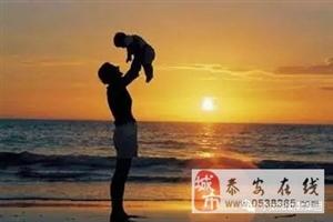 父亲,您是我的大树 我想和您一起成长