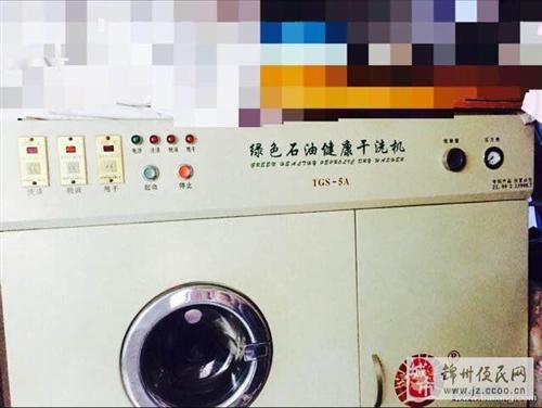 急售石油干洗机、烘干机、气熨台、加热器