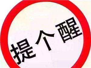 光山宏旭教育教師資格證培訓筆試班+面試班+真題班