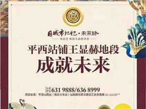 新濠天地官网网站 亚坤 城市记忆 未来城