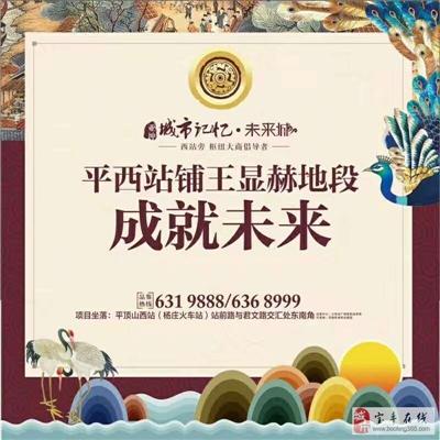 鸿运国际官网欢迎您 亚坤 城市记忆 未来城