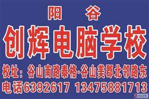�谷���x��X培��W校招生