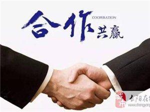 长阳一线快递公司因公司发展,诚招长阳县区域加盟商