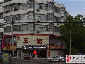 大悟王妃皇家婚紗攝影概念館