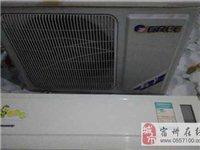出售格力空調35掛機