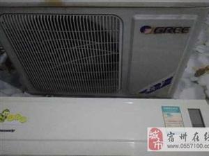 出售格力空调35挂机