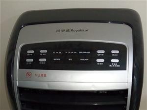 家电出售(荣事达冷暖空调扇、全新、200元)