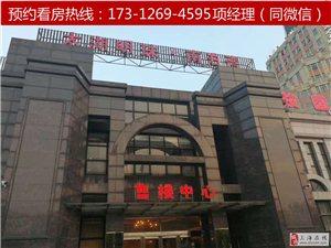 苏州太湖明珠南泊湾精装修现房公寓均价1万起拎包入住