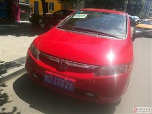红色本田轿车出售
