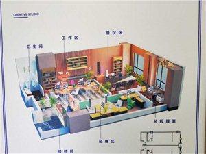王家湾中央生活区3室2厅2卫169万元