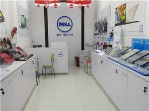 人民路戴尔电脑专卖店