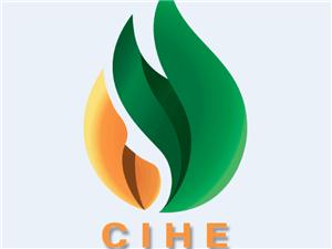 中國(合肥)國際制冷、空調、供暖設備博覽會