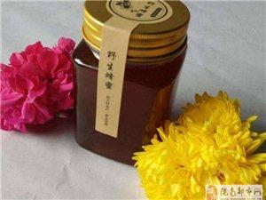 【宕昌】天然山区农家自产自销土蜂蜜