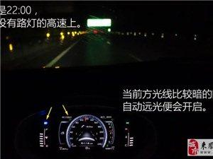 金沙国际娱乐官网吉利汽车博越现车销售