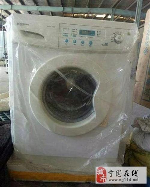 出售全新洗衣机