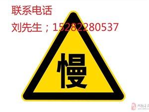 交通標志標線700三角牌600圓牌廠家直銷制