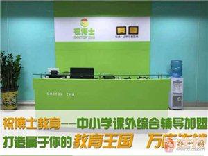 在郑州开辅导班 托管班需要多少费用