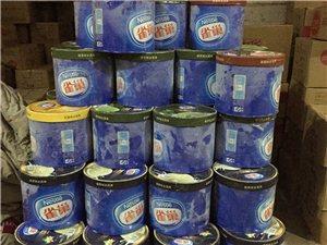 鄭州批發供應桶裝冰淇淋雀巢挖球餐飲冰淇淋