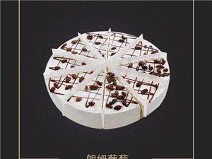 10寸/900g全乳脂冰淇淋蛋糕十人份特價168