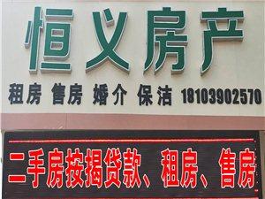 龙翔花园3室2厅2卫36万元证储室可分期