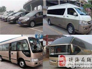 琼海租车,5-55座轿车、商务车、中巴、大巴车