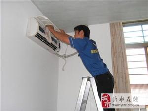 高价回收家电/维修