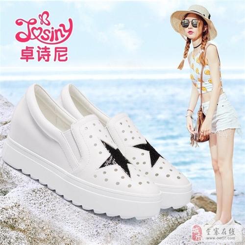 出售全新卓詩尼品牌內增高厚底鏤空樂福鞋