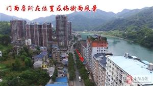 长阳县城龙舟大道安居家苑一楼黄金地段门面房出售