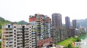 长阳县城黄金地段君临清江9楼三室两厅两卫毛坯房出售