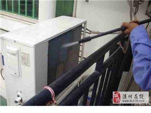 潢川專業空調冰箱洗衣機維修,空調移機加氟(價格低)