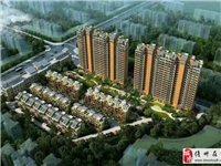 儋州西锦城