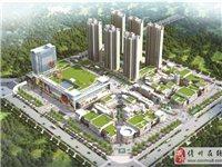 儋州鼎尚·时代广场