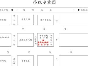 17年眉山市人力资源管理师培训考试(现场+网络)