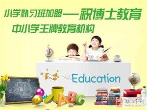郑州开托管班 办辅导班的手续有哪些