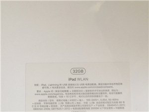全新ipad32GB官方正品出让