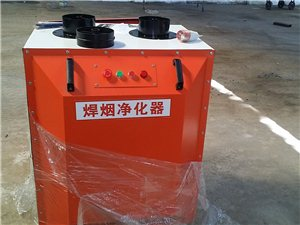 焊烟净化器电焊工焊烟处理吸尘环保设备